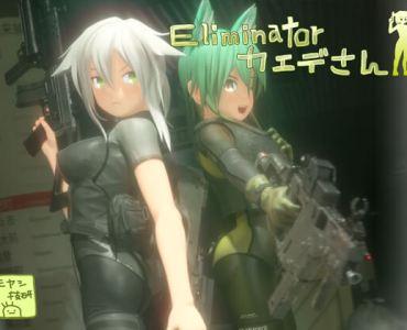 Eliminator 小楓 (2.08GB RAR)