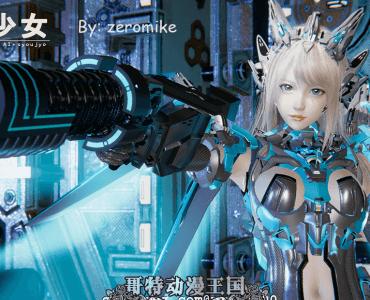 AI少女:璇璣公主整合新春中文版!工作室漢化+商店2.0+新MOD【17G】