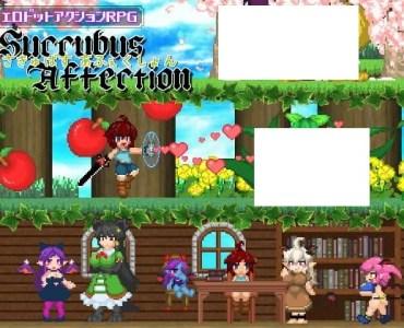 サキュバスアフェクション ~SuccubusAffection~ Ver 1.04 (345MB RAR)