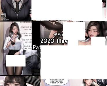 KIDMO:2020 5月作品動畫 無碼版