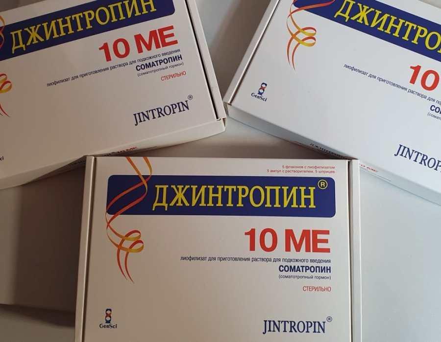 jintropin-50iu-07