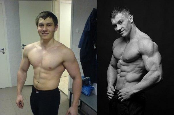 hgh-transformation