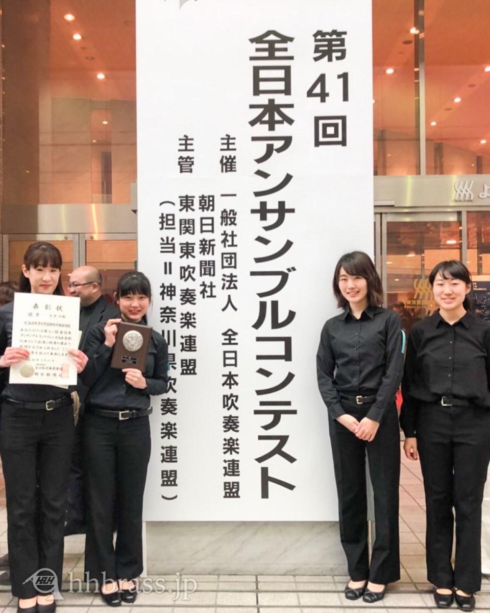 アンコン全日本で2年連続・銀(Cl4)