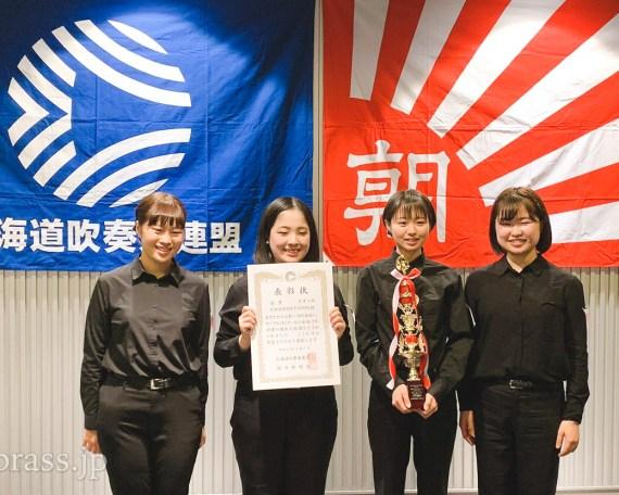 2019年度「アンコン全道・CL4」4年連続で代表権獲得!