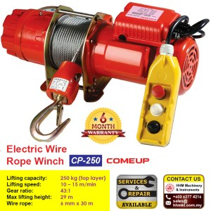 Electric Wire Rope Winch CP-250