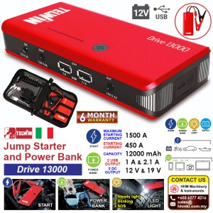 """Portable Jump Starter and Power Bank """"Drive 13000"""""""