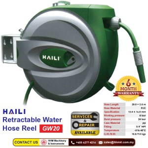 Retractable (PVC) Water hose Reel HL-GW20
