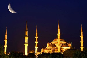 Istambul (foto: Divulgação)