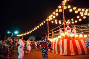 Festival japonês Bon Odori em Rio Preto