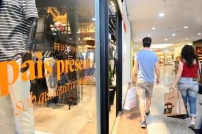 Riopreto Shopping: Dia dos Pais com presentes e exposição