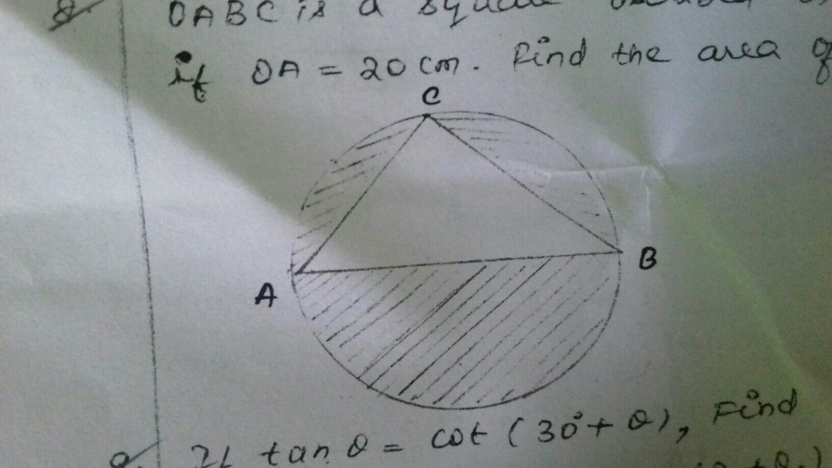 In The Figure Ab Is A Diameter Of The Circle Ac 6 Cm