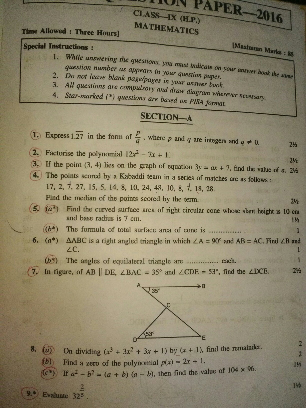 Cbse Class 9 Maths Sample Paper With Solutions