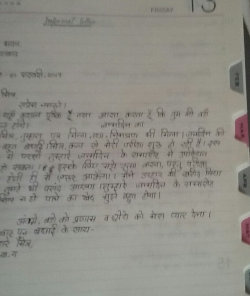 a letter to your uncle thanking him for the birthday gift in hindi