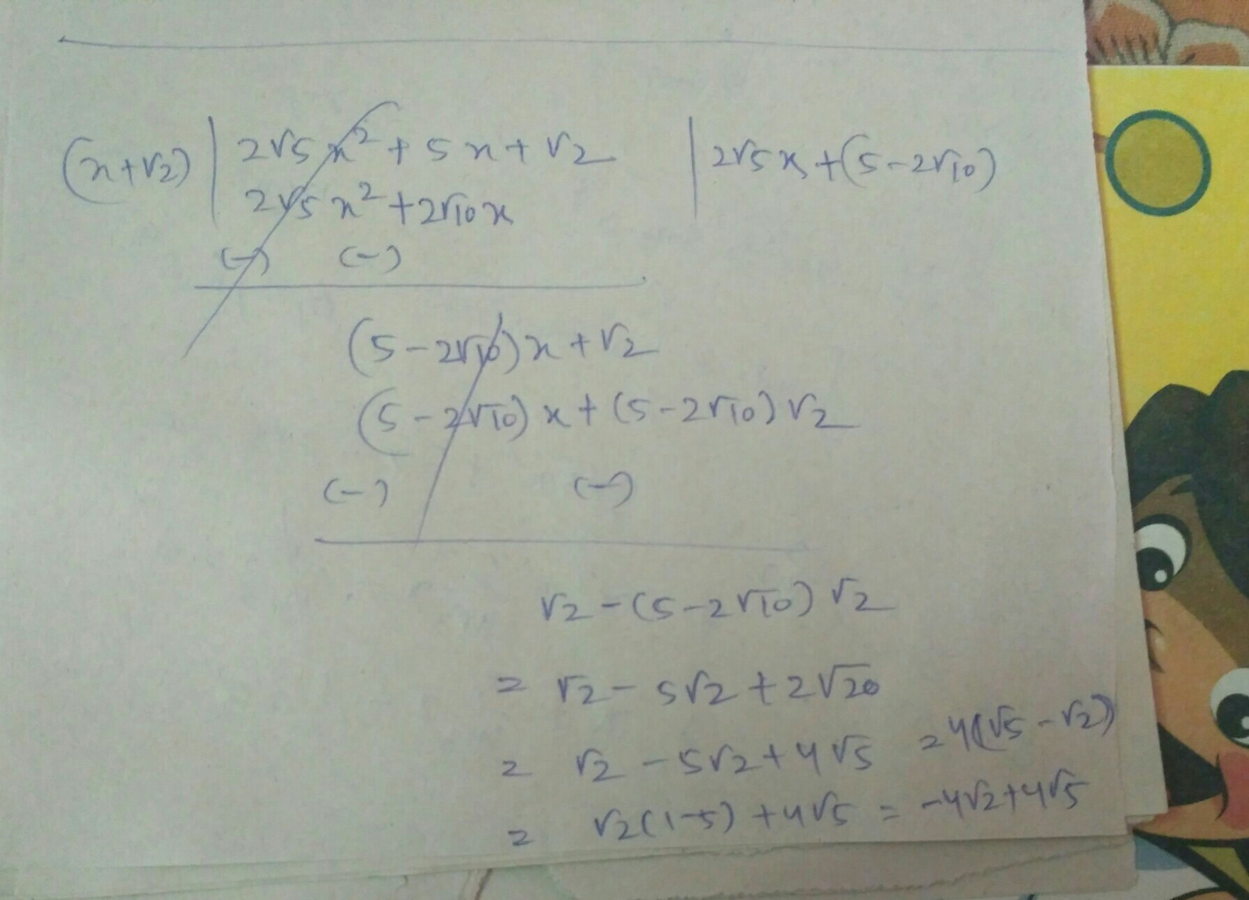 Using Factor Theorem Show That X 2 A Factor Of 2 5x 2