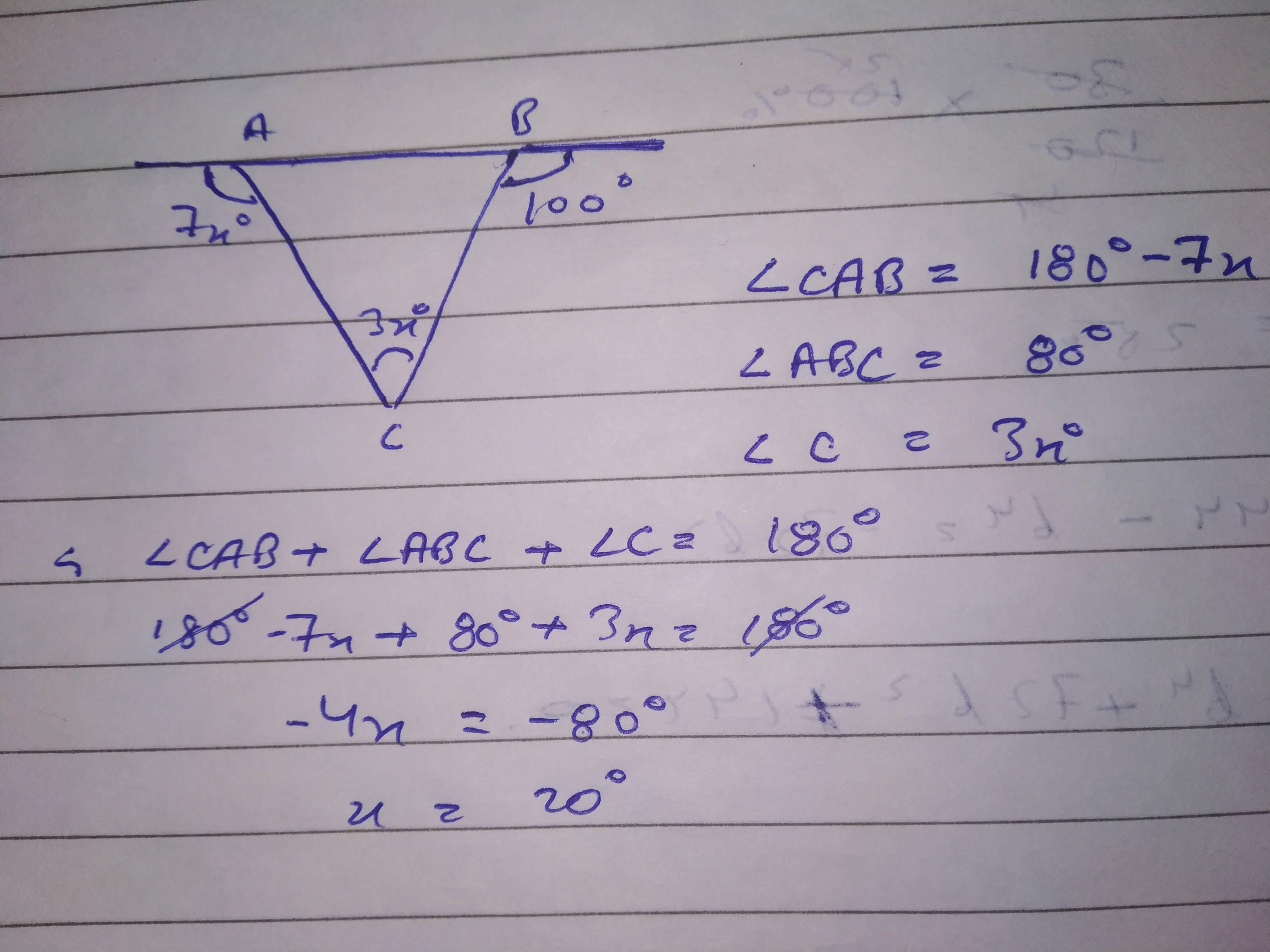 Find The Value Of X With Solution