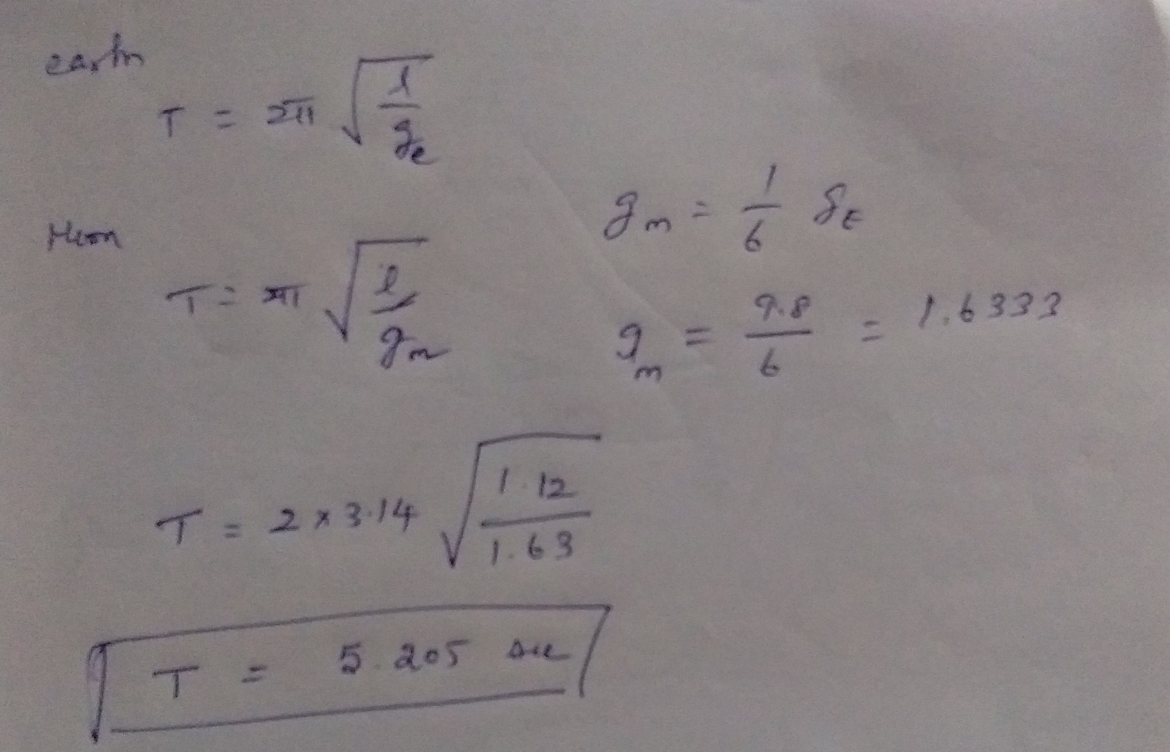 Calculate Time Period Of A Simple Pendulum Of Length 1 12m