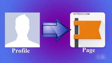 Photo of طريقة تحويل حسابك الشخصي الى صفحة فيسبوك وزيادة عدد الأصدقاء اكثر من 5000