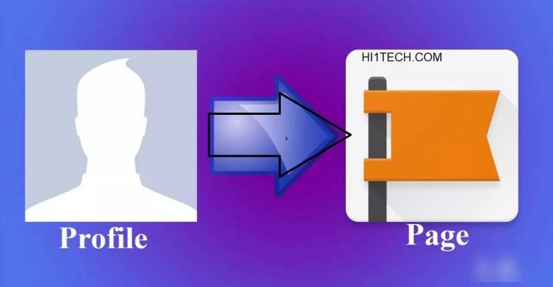 طريقة تحويل حسابك الشخصي الى صفحة فيسبوك وزيادة عدد الأصدقاء اكثر من 5000