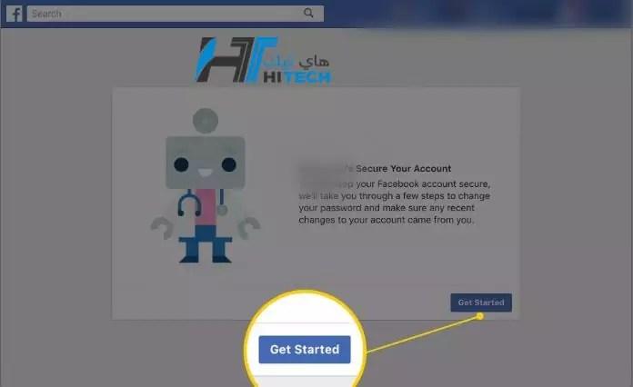 طريقة استرجاع حساب فيسبوك مسروق او مخترق