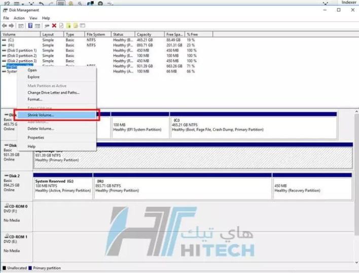 كيفية تقسيم الهارد ويندوز 10 بدون برامج وبسهولة