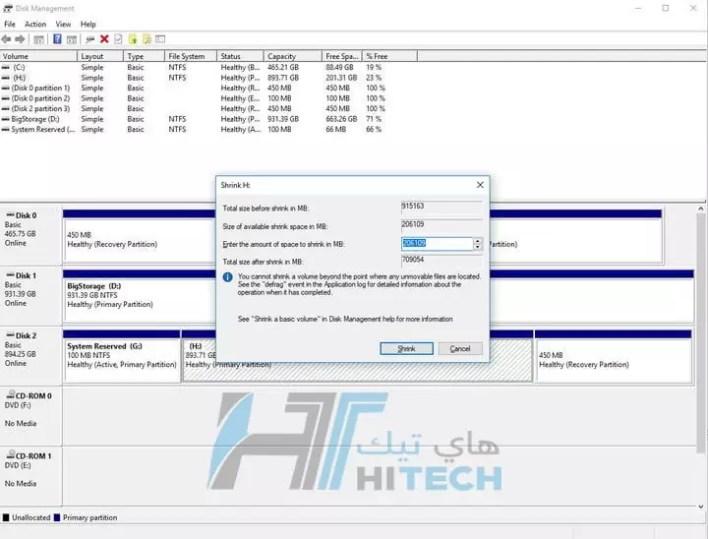 كيفية تقسيم الهارد ويندوز 10 بدون برامج