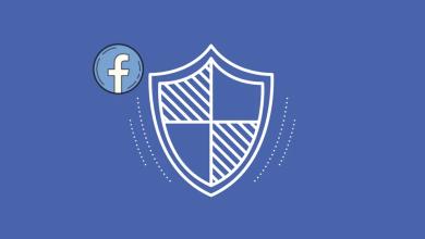 طريقة استرجاع حساب فيسبوك مسروق او مخترق بكل سهولة