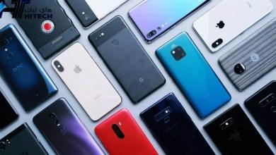Photo of افضل الهواتف الذكية لعام 2019 – القائمة النهائية