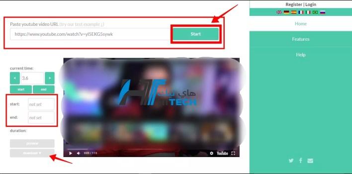 كيفية تحميل جزء من فيديو على اليوتيوب