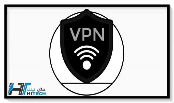 vpn للانترنت المظلم