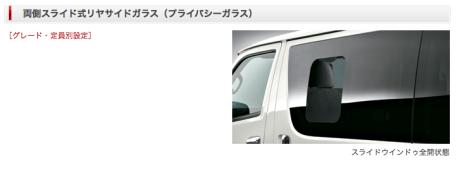 スクリーンショット 2013-11-29 9.31.10(2)