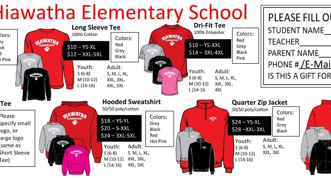 Spirit Logo Wear Order