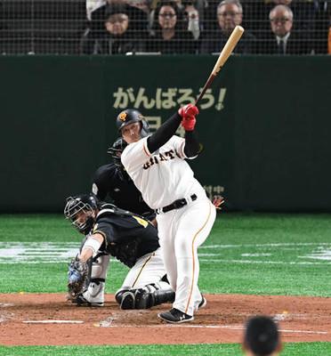 巨人4連勝!丸 岡本初アベック弾炸裂!スタートダッシュだ!