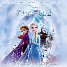 U-NEXT4月のおすすめ動画配信とアナと雪の女王2を無料で見る方法!