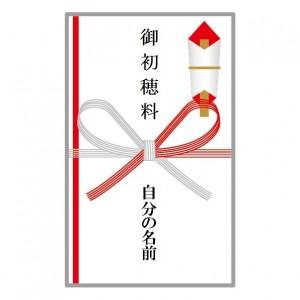 yakubarai_hatuhoryou