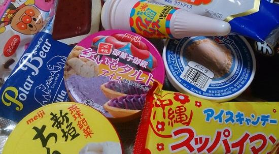 沖縄限定アイスいろいろ