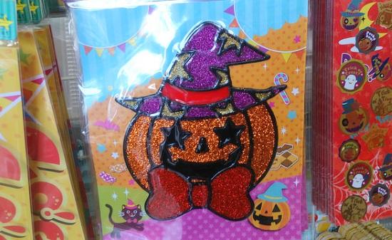 かぼちゃジェルシール