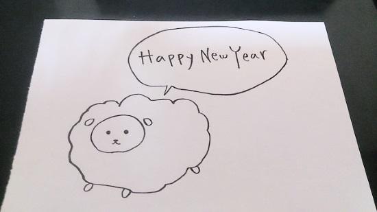 羊の書き方5