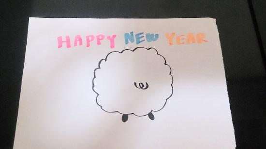 簡単な羊4