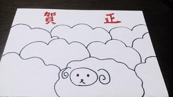 羊の手書き年賀状3