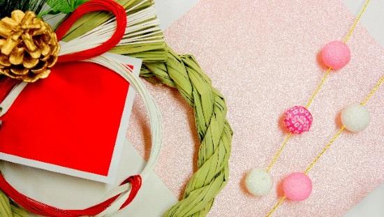 正月飾りを自宅で処分する方法