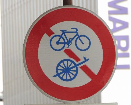 自転車講習の危険行為と例