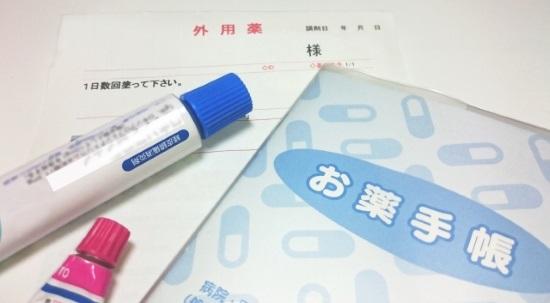 インフルエンザワクチン痒み止め