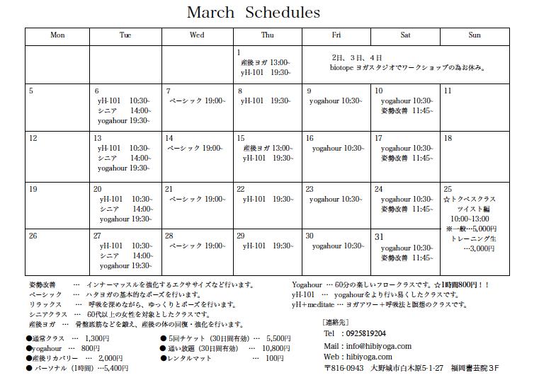 スクリーンショット 2018-02-23 21.59.34