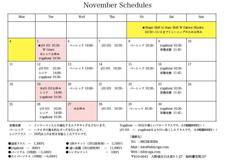 スクリーンショット 2019-10-28 18.46.57