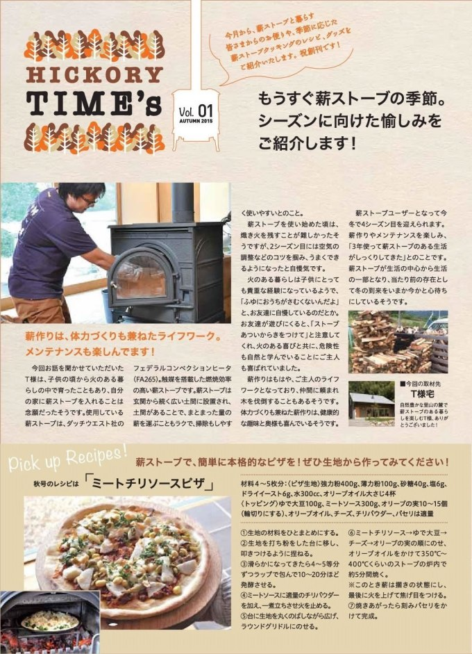 hickorytimes_vol01a