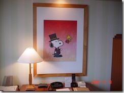 2006年11月19-20日帝国ホテル大阪 027