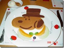 2006年11月19-20日帝国ホテル大阪 109