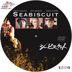 seabiscuit(A)