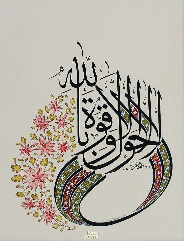 Assignment 1 Design Brief Hidayah Mohd Fairuz