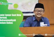 Photo of Salat Jumat Saat New Normal, Muhammadiyah Belum Bahas